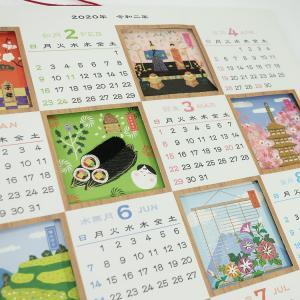 2020 年 カレンダー 和風 年間 一枚もの 壁掛け APJ 320×460mm|velkommen|04