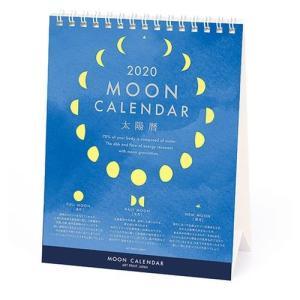 卓上カレンダー 2020年 ムーン 月 スケジュール APJ 150×194mm|velkommen