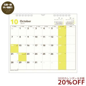 「予約」 スケジュール おしゃれ カレンダー シンプル デザイン誰もが見やすく、ずっと使える快適さ…...