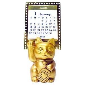 カレンダー 2020年 マネキネコ 卓上 ゴールドスタンド APJ 金運 縁結び 幸運のシンボル 50×100×50mm|velkommen