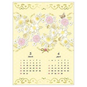 切り絵 カレンダー 2020年  壁掛け KIRIEデザイン APJ 300×430mm|velkommen|02