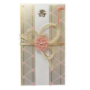和風水引祝儀袋 熨斗袋 御結婚祝い 松菱 HS-193 APJ ハッピーウェディング 金封 お祝い袋 プレゼント 結婚祝い 出産祝い 誕生祝い|velkommen