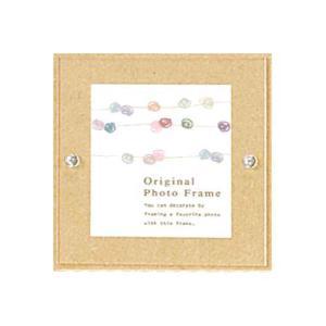 ナチュラル カラーボードフレーム ミニ 約60×60mm フォトフレーム 写真立て 取寄品 結婚祝い 出産祝い プレゼント|velkommen