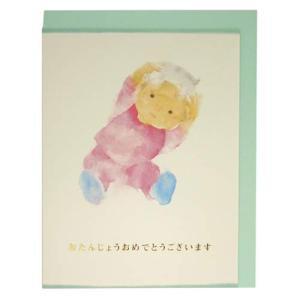 グリーティングカード 封筒付き いわさきちひろ おつむてんてん お誕生日おめでとう ARTメッセージカード 誕生日ギフト プレゼント|velkommen