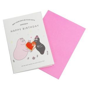 グリーティング カード ピンバッジ付き バースデーカード バーバパパ バーバブラボー APJ 誕生日祝い|velkommen