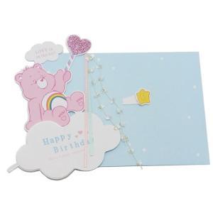ハニカム バースデーカード グリーティング カード ケアベア チアベア APJ 誕生日祝い ギフトカード|velkommen