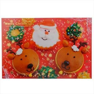 クリスマス カード ポストカード 35591 スマイルデザート APJ かわいい velkommen