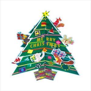 ダイカット ツリーカード クリスマス カード コロボックル アニマル APJ velkommen