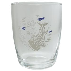 ガラスコップ 色変わりグラス ジンベイザメ  アルタ velkommen