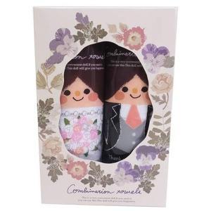 結婚祝い コンビドール タオルセット タオルギフトセット  アルタ 16×14×7cm|velkommen