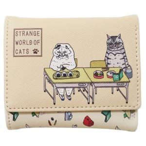 レディース ショートウォレット 三つ折り財布 世にも不思議な猫世界 クリーム アートウエルド コンパクトウォレット ギフト雑貨 キャラクター velkommen