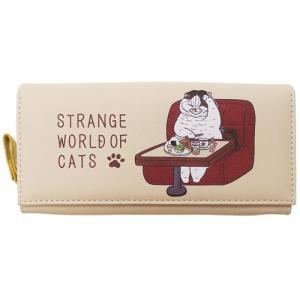 かぶせロングウォレット レディース 長財布 世にも不思議な猫世界 ベージュ アートウエルド 長札入れ ギフト雑貨 velkommen