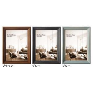 スノースタイル 額縁 ポスター フレーム A4 サイズ アンティーク風 木製|velkommen