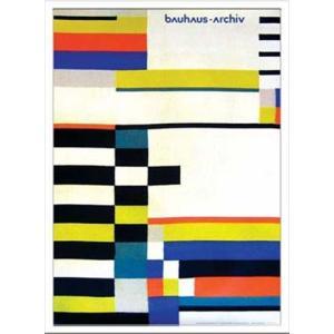アートポスター 額付グラフィックアートポスター 絵画 インテリア Bauhaus バウハウス RuthconsemullerGobelin1930 IBH70040|velkommen