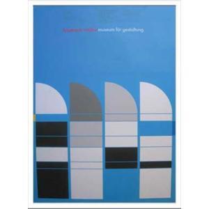 絵画 インテリア 壁掛け 額付グラフィックアートポスター Bauhaus バウハウス WeimarAusstellung1923 IBH70047|velkommen