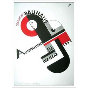 絵画 インテリア 壁掛け 額付グラフィックアートポスター Bauhaus バウハウス WeimarAusstellung1923 IBH70048|velkommen