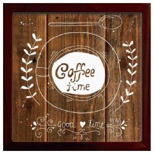 カフェ インテリア サイン フレーム キャンバス アート ポスター 額付 ZSF-52361 美工社 22×22cm velkommen