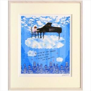 額装品 アートフレーム はりたつお 雲の上の演奏会 美工社 36.5×44×2cm velkommen