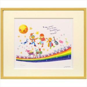 アートフレーム 額装品 はりたつお 虹色鍵盤 美工社 36.5×44×2cm ギフト 300枚限定 額付き velkommen