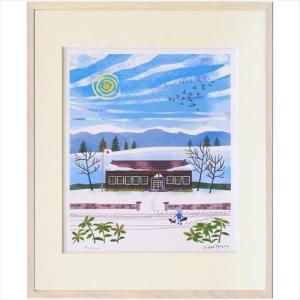 額装品 アートフレーム はりたつお 里山学校と冬鳥 美工社 36.5×44×2cm velkommen