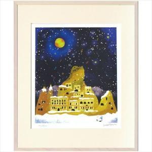 アートフレーム 額装品 はりたつお 雪のカッパドギア 美工社 36.5×44×2cm velkommen