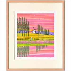 アートフレーム 額装品 はりたつお 風車2 美工社 36.5×44×2cm velkommen