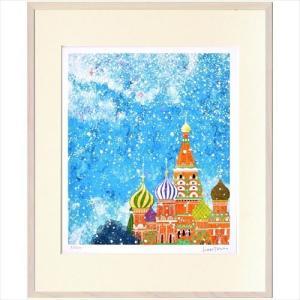 額装品 アートフレーム はりたつお 聖ワシリイ大聖堂の空(ロシア) 美工社 velkommen