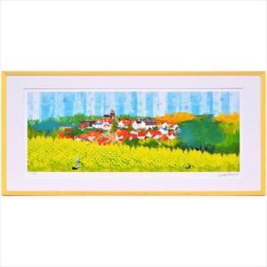 アートフレーム 額装品 ラプンツェルの塔と菜の花畑(L) はりたつお 美工社 73.8×34.8×2cm ギフト 300枚限定 velkommen