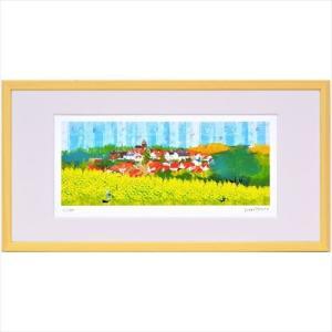アートフレーム 額装品 はりたつお ラプンツェルの塔と菜の花畑(S) 美工社 41.8×21.8×2cm velkommen