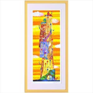 額装品 アートフレーム はりたつお 音符塔(L) 美工社 34.8×73.8×2cm ギフト 300枚限定 額付き velkommen