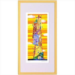 額装品 アートフレーム 音符塔(S) はりたつお 美工社 21.8×41.8×2cm velkommen
