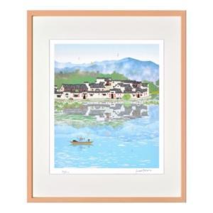 アートフレーム 中国宏村の情景 タテ 世界遺産シリーズ はり たつお  美工社 velkommen
