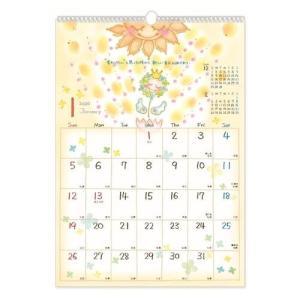 2020 カレンダー もん 壁掛けカレンダー  A3サイズ クローズピン|velkommen