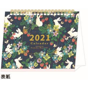 2021 カレンダー 卓上 Tomoko Hayashi スケジュール クローズピン velkommen