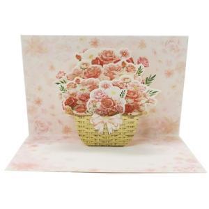 グリーティングカード ポップアップ バースデーカード フラワー GC-13966 クローズピン 誕生日おめでとう 封筒付き お花|velkommen
