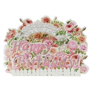 グリーティングカード ポップアップカード フラワー ハッピーバースデー 13975 クローズピン お誕生日おめでとう|velkommen