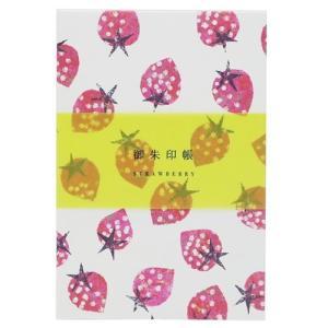 Tomoko Hayashi サインブック 御朱印帳 旬果 ストロベリー クローズピン インバウンド 和雑貨 ガーリーイラスト|velkommen