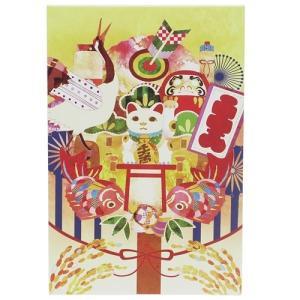 サインブック 御朱印帳 ニシコトロブルー おめでたいお祭り クローズピン 古澤なお|velkommen