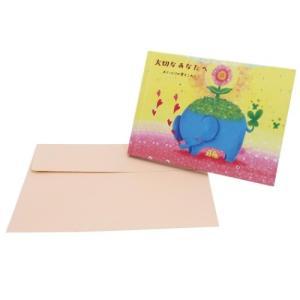 封筒付き メッセージブック お誕生日おめでとう 大切なあなたへ 吉田麻乃 メッセージ絵本 クローズピン プレゼント イラストレーター|velkommen