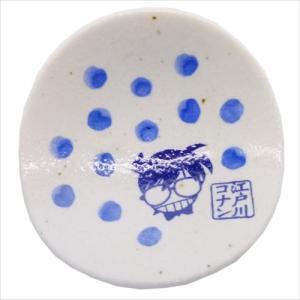 チョップスティックレスト 箸置き 名探偵コナン 豆絞り 金正陶器|velkommen