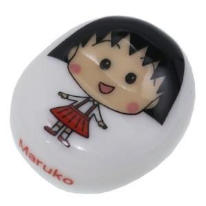 豆箸置き 陶磁器製 チョップスティックレスト ちびまる子ちゃん まる子 金正陶器 かわいい 日本製|velkommen
