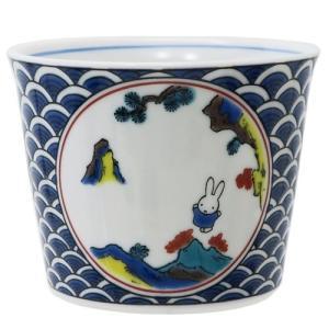 そば猪口 九谷焼 ミッフィー 五彩 ディックブルーナ 金正陶器 和食器 velkommen