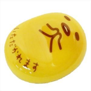 磁器製チョップスティックレスト 豆箸置き ぐでたま いただかれます 金正陶器 サンリオ ギフト雑貨 日本製|velkommen