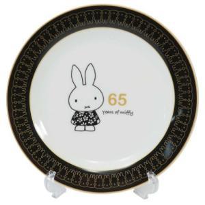 中皿 磁器製 ラウンド プレート ミッフィー ディックブルーナ 65周年記念 ブラック 金正陶器 velkommen