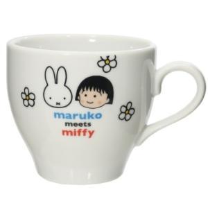マグカップ 磁器製 MUG ミッフィー ちびまる子ちゃん 金正陶器 maruko meets miffy ディックブルーナ|velkommen