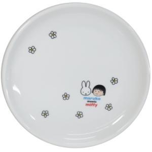 大皿 8.5インチ プレート ミッフィー ちびまる子ちゃん maruko meets miffy 金正陶器 プレゼント 食洗機対応 絵本キャラクター アニメキャラクター|velkommen
