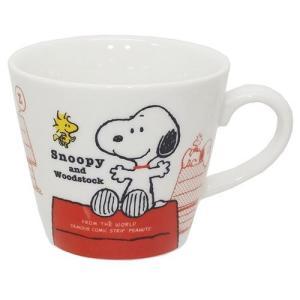 マグカップ 磁器製マグ スヌーピー ピーナッツ ハウス 金正陶器 ギフト雑貨 日本製食器|velkommen