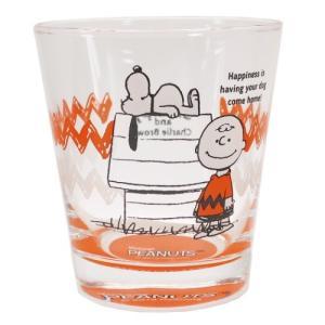 ガラス コップ グラス タンブラー スヌーピー ピーナッツ スヌーピー&チャーリーブラウン 金正陶器 260ml velkommen