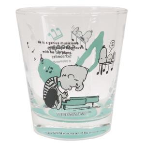 ガラス コップ グラス タンブラー スヌーピー&シュローダー スヌーピー ピーナッツ 金正陶器 260ml velkommen