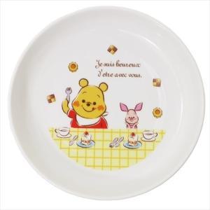 中皿 こども丸皿 強化磁器シリーズ くまのプーさん ディズニー 金正陶器 食器ギフト 日本製 velkommen